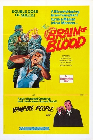 Brain of Blood - Combo movie poster (thumbnail)