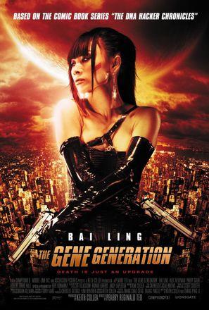 The Gene Generation - Movie Poster (thumbnail)