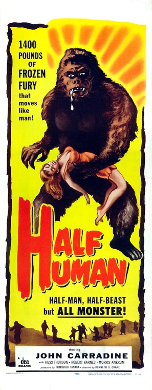 Half Human: The Story of the Abominable Snowman - Theatrical movie poster (thumbnail)