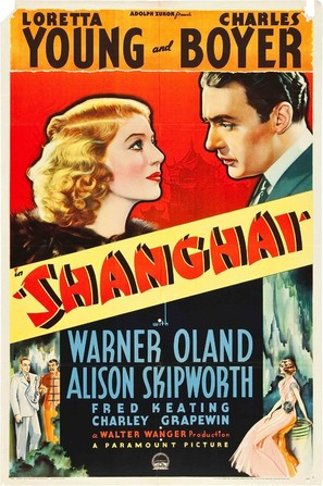 Shanghai - Movie Poster (thumbnail)