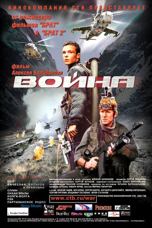 Voyna - Russian Movie Poster (thumbnail)