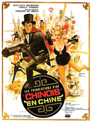 Les tribulations d'un chinois en Chine - French Movie Poster (thumbnail)