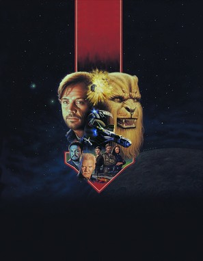 Wing Commander III: Heart of the Tiger - Key art (thumbnail)