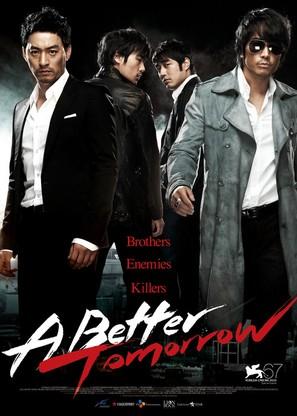 A Better Tomorrow - South Korean Movie Poster (thumbnail)