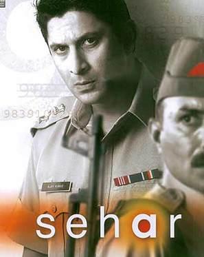 Sehar - Indian poster (thumbnail)