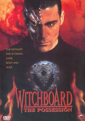 Witchboard III: The Possession - British DVD cover (thumbnail)