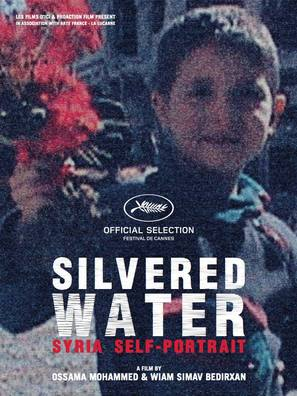 Ma'a al-Fidda - French Movie Poster (thumbnail)