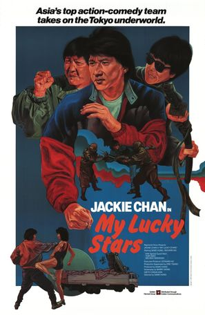 My Lucky Stars - Movie Poster (thumbnail)