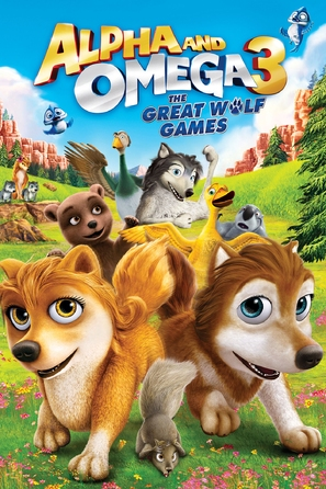 Alpha and Omega 3: The Great Wolf Games - DVD cover (thumbnail)
