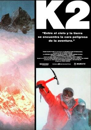 K2 - Spanish Movie Poster (thumbnail)
