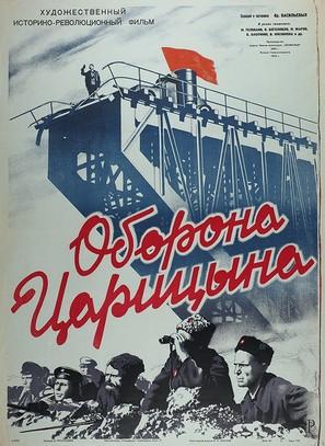 Oborona Tsaritsyna. 1 seriya: Pokhod Voroshilova - Soviet Movie Poster (thumbnail)