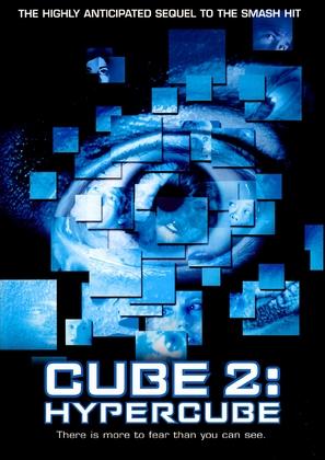 Cube 2: Hypercube - DVD cover (thumbnail)