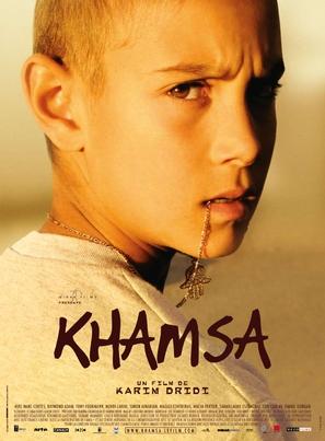 Khamsa - French Movie Poster (thumbnail)