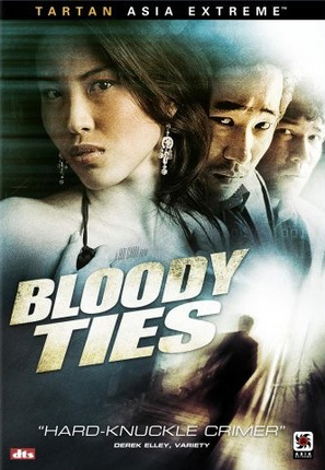 Bloody Tie - poster (thumbnail)