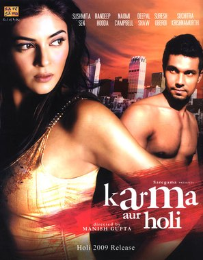 Karma, Confessions and Holi - Indian Movie Poster (thumbnail)