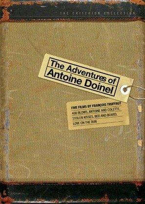 Antoine et Colette - DVD movie cover (thumbnail)