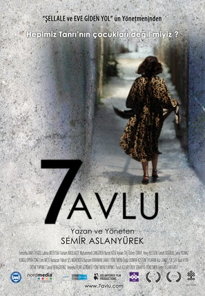 7 avlu - Turkish Movie Poster (thumbnail)