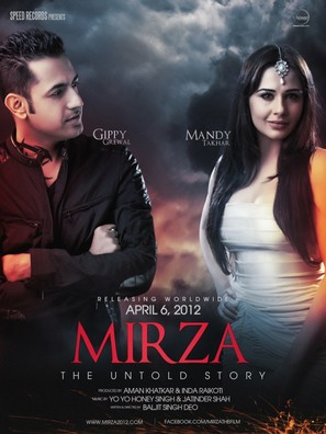 Mirza - The Untold Story - Indian Movie Poster (thumbnail)