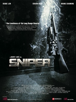 Sun cheung sau - Movie Poster (thumbnail)