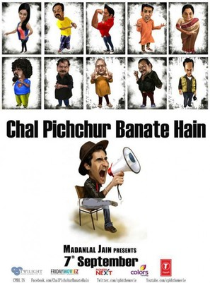 Chal Pichchur Banate Hain - Indian Movie Poster (thumbnail)