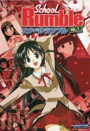 """School Rumble"" - Movie Cover (thumbnail)"