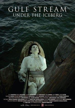 Golfstrim pod aysbergom - Latvian Movie Poster (thumbnail)