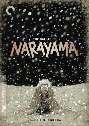 Narayama bushiko - DVD cover (thumbnail)