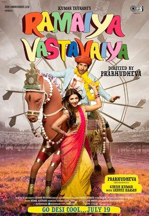 Ramaiya Vastavaiya - Indian Movie Poster (thumbnail)