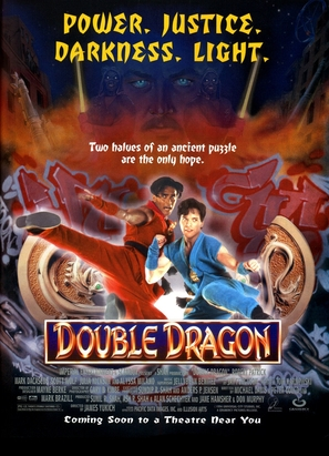 Double Dragon - Movie Poster (thumbnail)