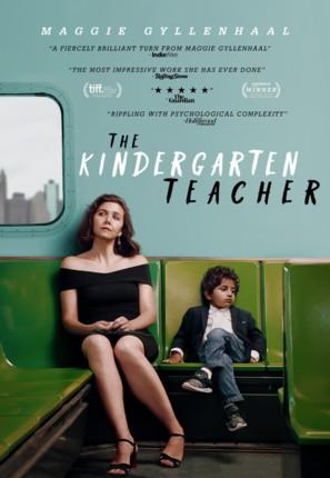 The Kindergarten Teacher - Video on demand cover (thumbnail)