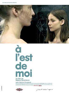 À l'est de moi - French Movie Poster (thumbnail)