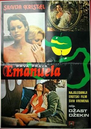 Emmanuelle - Yugoslav Movie Poster (thumbnail)