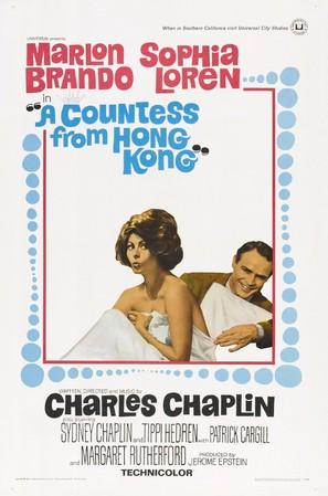 A Countess from Hong Kong - Theatrical movie poster (thumbnail)