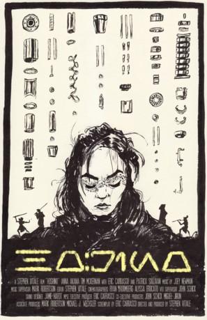 Star Wars: Hoshino - Movie Poster (thumbnail)