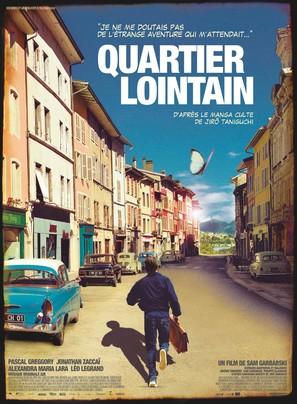 Vertraute Fremde - French Movie Poster (thumbnail)
