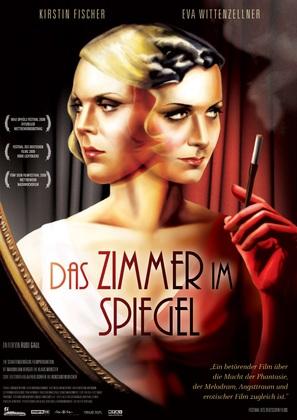 Das Zimmer im Spiegel - German Movie Poster (thumbnail)