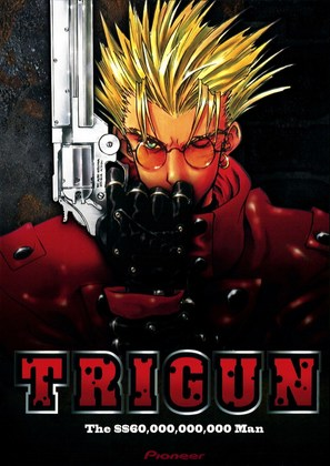 """Trigun"" - DVD cover (thumbnail)"