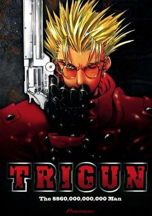 """""""Trigun"""" - DVD movie cover (thumbnail)"""