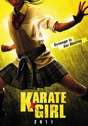 K.G. - Movie Poster (thumbnail)