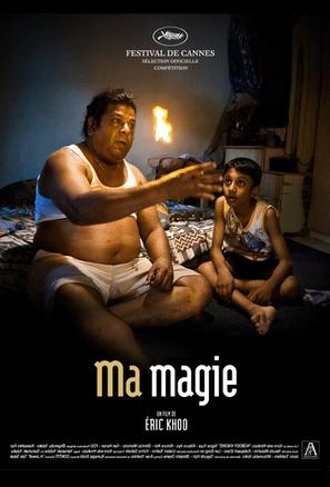 My Magic - French poster (thumbnail)