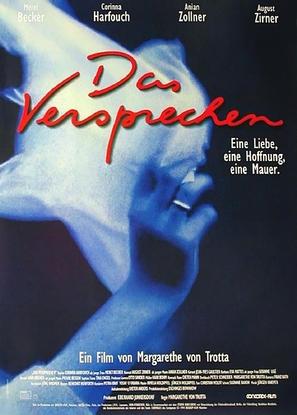 Das Versprechen - German Movie Poster (thumbnail)