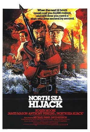North Sea Hijack - British Movie Poster (thumbnail)