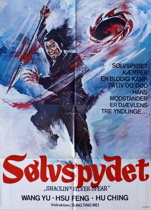 Xue lian huan - Danish Movie Poster (thumbnail)