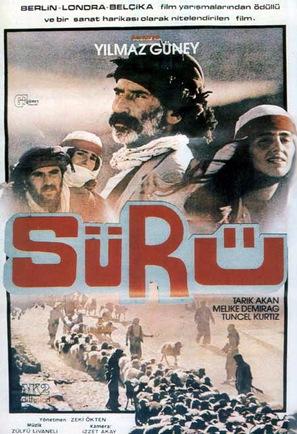 Sürü - Turkish Movie Poster (thumbnail)