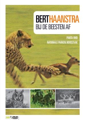 Bij de beesten af - Dutch Movie Cover (thumbnail)