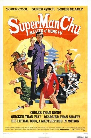Lie ri kuang feng - Movie Poster (thumbnail)