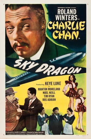 The Sky Dragon - Movie Poster (thumbnail)