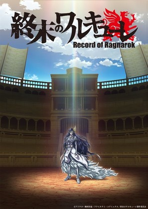 """Shuumatsu no Valkyrie"" - Japanese Movie Poster (thumbnail)"
