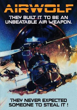 Airwolf - DVD movie cover (thumbnail)