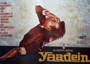 Image result for yaadein 1964 poster